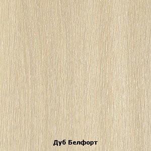 Белфорт